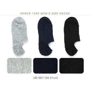 無地デザイン 靴下  ソリッドカラー ベーシック フットカバー インステップ ソックス メンズ トレンド|soyous