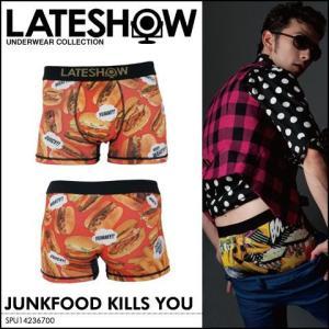 ボクサーパンツ メンズ JUNKFOOD KILLS YOU メンズ トレンド|soyous