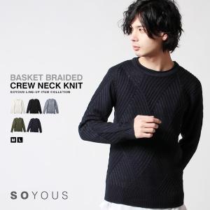 バスケット編み ロールネック クルーニット メンズ|soyous