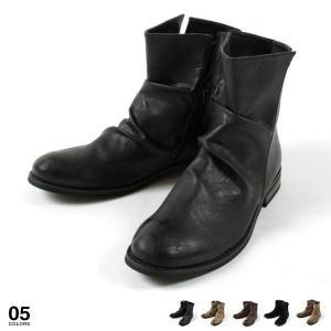 PUレザー フェイク スウェード ドレープ  サイドジップ  ブーツ メンズ トレンド|soyous