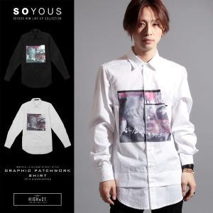 シャツ メンズ 切り替え 韓流|soyous