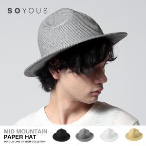 マウンテンハット ミッドマウンテン ペーパーハット 山型 帽子 個性的 メンズ 男性 ユニセックス|soyous
