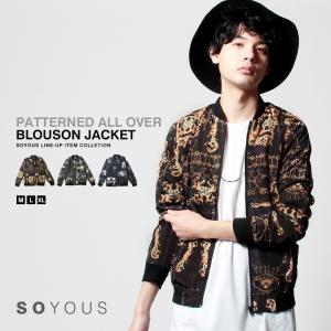 裏 メッシュ 総柄 プリント MA-1 ジャケット メンズ|soyous