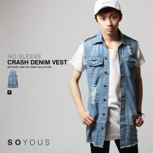 クラッシュ ダメージ デニム ベスト ストリート メンズ|soyous