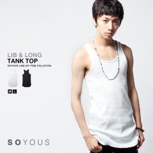 TC ワッフル ロング タンクトップ|soyous
