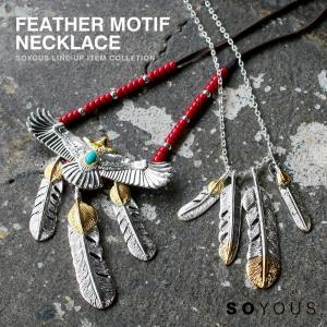 フェザー モチーフ ネックレス メンズ|soyous