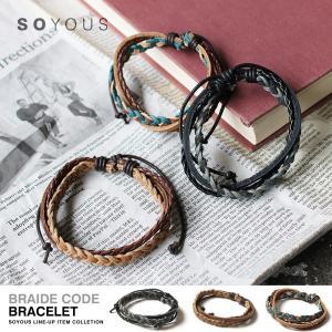 編みこみ 3連 コード ブレスレット アクセサリー メンズ ユニセックス|soyous