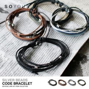 10連 コード ブレスレット ビーズ アクセサリー メンズ|soyous
