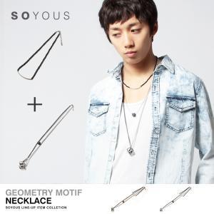 幾何学 モチーフ 3連 ネックレス メンズ|soyous