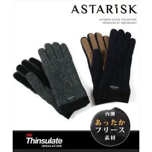 シンサレート ケーブル レザー グローブ ASTARISK アスタリスク メンズ レディース ユニセックス 男性 女性 兼用 プレゼント|soyous