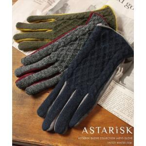 【レディース 手袋】ケーブル フェイク スエード グローブ 手ぶくろ 防寒 リアルファー 女性 ASTARISK アスタリスク クリスマス プレゼント|soyous