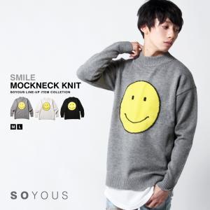 モックネックス マイル柄 長袖 ファー ニット メンズ|soyous