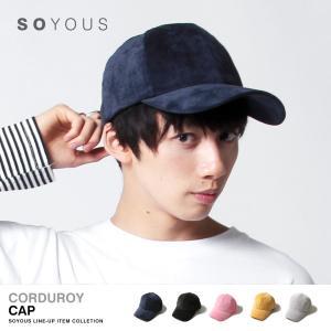 コーディロイ キャップ メンズ|soyous
