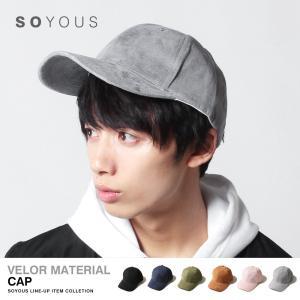 キャップ メンズ ベロア 素材|soyous