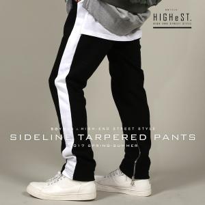 サイドライン 裾ZIP テーパード パンツ メンズ|soyous