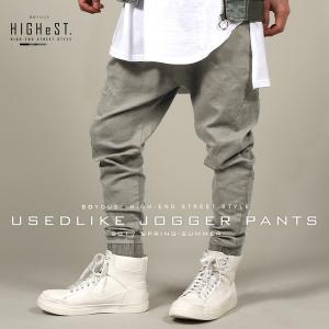 USED 加工 テーパード ジョガー パンツ メンズ|soyous