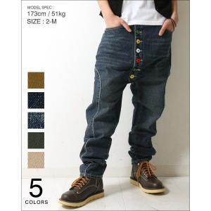 サルエル パンツ デニム メンズ カラフル ボタン メンズ トレンド|soyous