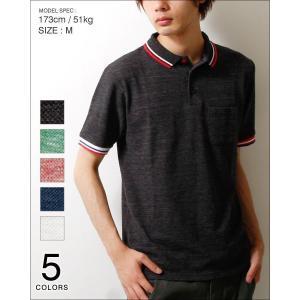 ポロシャツ メンズ 鹿の子 素材 リブ ライン デザイン メンズ トレンド|soyous