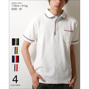 ポロシャツ メンズ 半袖/ショール メンズ トレンド|soyous