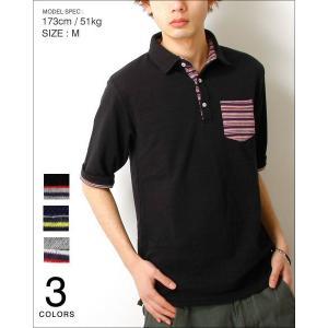 ポロシャツ メンズ 5分袖/鹿の子 シャツ メンズ トレンド|soyous