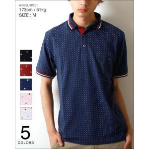 ポロシャツ メンズ 半袖/ドット メンズ トレンド|soyous