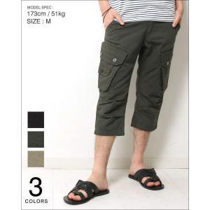 タイト カーゴ パンツ メンズ クロップド丈 ドビー メンズ トレンド|soyous