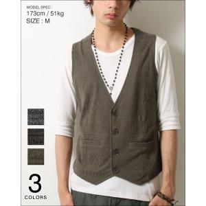 ジレ ベスト メンズ ジャガード 織り カット メンズ トレンド|soyous