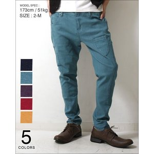 ダブルウエスト サルエル スキニー カラー パンツ メンズ メンズ トレンド|soyous
