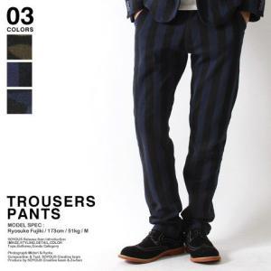 TC ポンチ 迷彩 カモ ストライプ 総柄 トラウザー パンツ メンズ トレンド|soyous