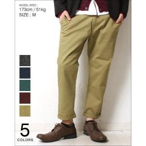 7分丈 パンツ メンズ チノ クロップド パンツ メンズ トレンド|soyous