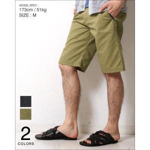 チノパン ハーフ パンツ メンズ 夏 ショート丈 メンズ トレンド|soyous