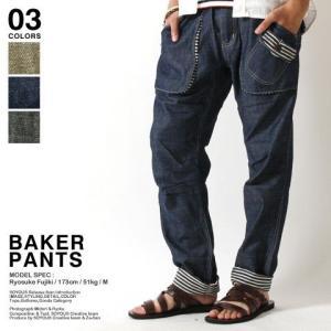 パンツ シャンブレー デニム ウエスト リブ ベイカー メンズ トレンド|soyous