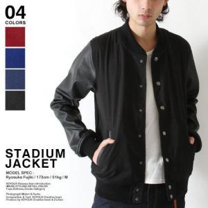袖 PUレザー 切り替え スタジャン ジャケット メンズ トレンド|soyous