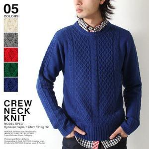 ケーブル クルーネック ニット 長袖 セーター メンズ トレンド|soyous