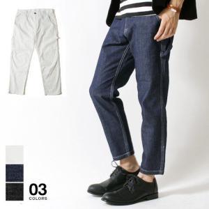 ちょい ワイド ペインター デザイン アンクル パンツ メンズ トレンド|soyous