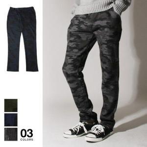 【パンツ】伸縮ダンボールニット カモフラ 総柄 パンツ メンズ ファッション 通販 メンズ トレンド|soyous
