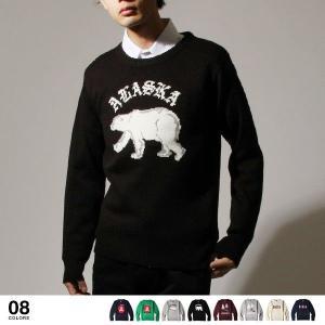 【ニット】ほっこり インターシャ 柄 ニット セーター メンズ ファッション 通販 メンズ トレンド|soyous