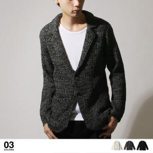 【ジャケット】ウォーム感 畦編み ニット テーラードジャケット メンズ ファッション 通販 メンズ トレンド|soyous
