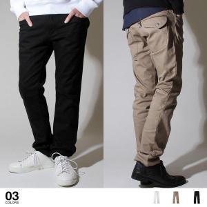 【ボトムス】バック ZIP ポケット テーパード パンツ メンズ ファッション 通販 メンズ トレンド|soyous