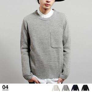 【ニット】畦編み クルーネック ポケット 付き ニット メンズ ファッション 通販 メンズ トレンド|soyous