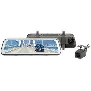 デジタルインナーミラーでクリアな視界『全面液晶ディスプレイ』  前後2つのカメラで高画質(200万画...