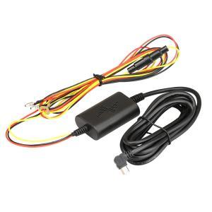 ドライブレコーダー本体の電源を直接車両から取る際に使用します