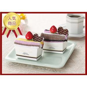 ショートケーキタオル  40個以上からご希望の数を出荷可  プチギフト ノベルティ 販促品