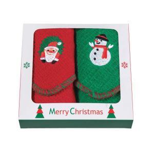 クリスマス刺しゅうキッチンクロス(2枚セット)※50個以上でのご注文をお願いします。(端数出荷可 例:54個 210個など)