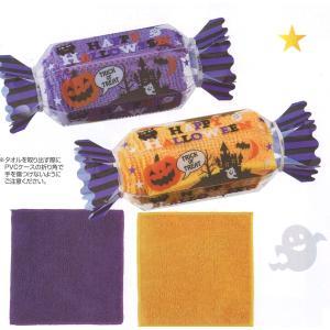 ハロウィン ノベルティ かぼちゃ 子供 パンプキン ティッシュ キャンディー タオルハンカチ ミニタ...