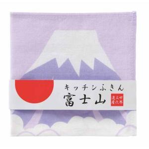 富士山ふきん※100個以上〜ご希望の数だけ出荷可能です。/ノベルティ 販促グッズ 粗品 景品