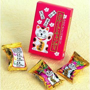 おみくじキャンディ(大粒3コ入)※100個以上でご注文をお願いします。/販促品 ノベルティ 景品 粗品