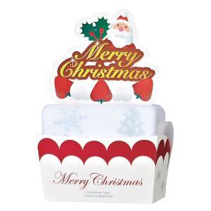 クリスマスケーキタオル(1枚入)(y850602)※40個以上でご注文ください。/販促品 ノベルティ 粗品 プレゼント