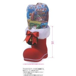 【在庫50コ限り】クリスマスブーツ(中)お菓子入 サンタ ブーツ ※50個にてご注文をお願い申し上げます。