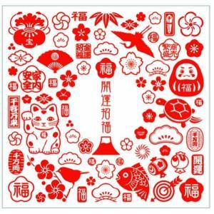 福づくし ふきん【開運】 ※100個以上でご注文...の商品画像